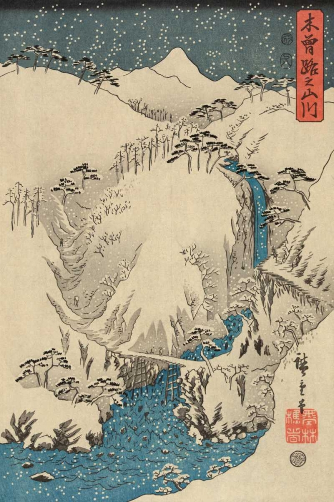 Mountains and rivers on the Kiso Road #3 von Hiroshige, Ando <br> max. 102 x 152cm <br> Preis: ab 10€
