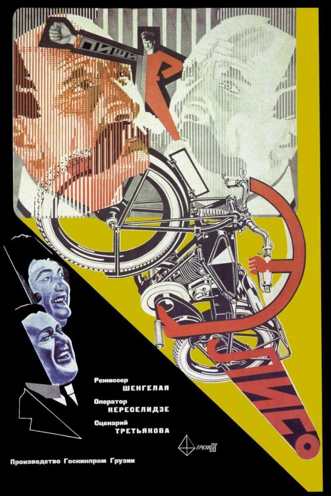 konfigurieren des Kunstdrucks in Wunschgröße Eliso-Motorcycle von Unknown