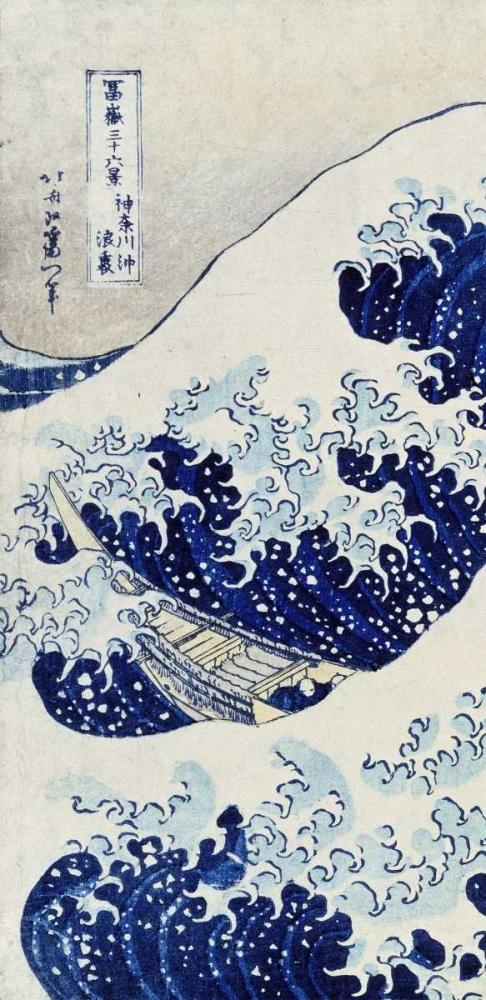 konfigurieren des Kunstdrucks in Wunschgröße The Great Wave of Kanagawa - left von Hokusai