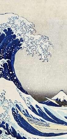 konfigurieren des Kunstdrucks in Wunschgröße The Great Wave of Kanagawa (center) von Hokusai