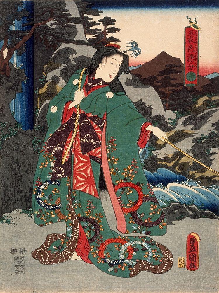 Kunisada (Toyokuni III), Utagawa