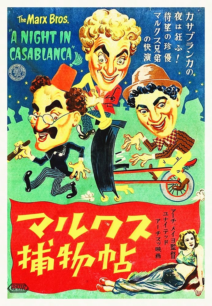 konfigurieren des Kunstdrucks in Wunschgröße Marx Brothers - Japanese - A Night in Casablanca 01 von Hollywood Photo Archive