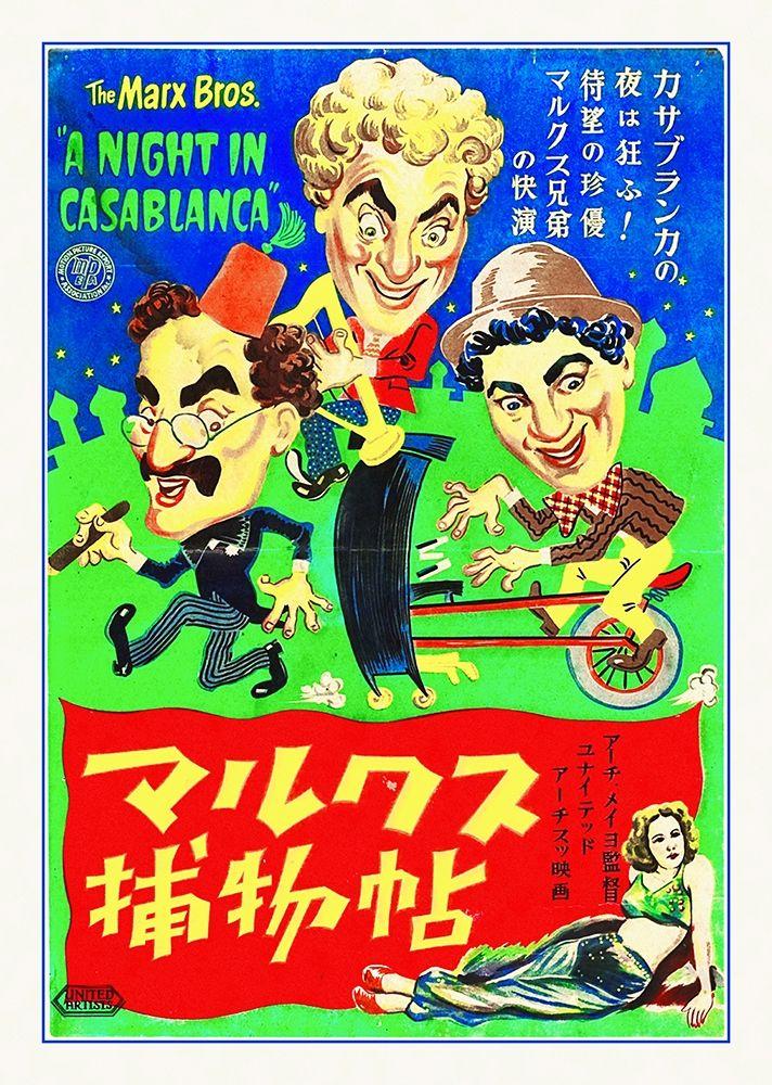 konfigurieren des Kunstdrucks in Wunschgröße Marx Brothers - Japanese - A Night in Casablanca 03 von Hollywood Photo Archive