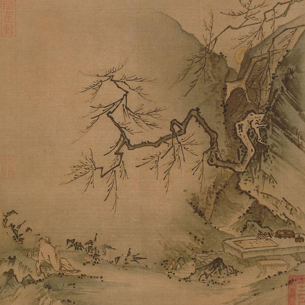 Yuan, Ma