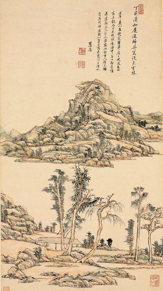Yuanqi, Wang