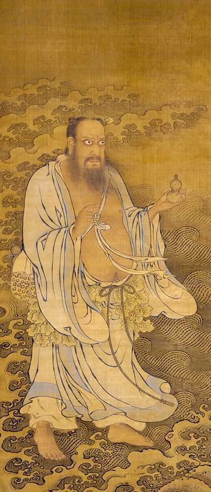 Qi, Zhao