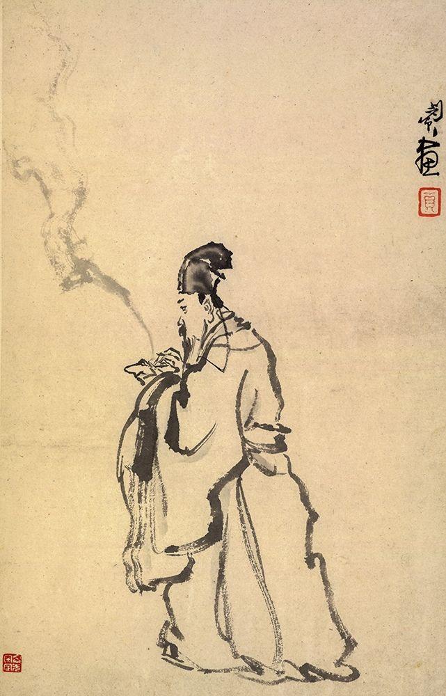 Zhen, Min