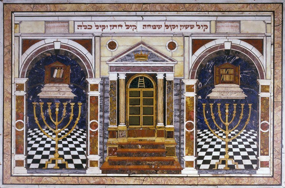 Unknown Jewish Artist
