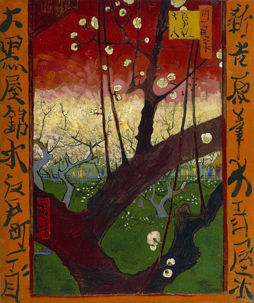 konfigurieren des Kunstdrucks in Wunschgröße Flowering plum tree von Van Gogh, Vincent