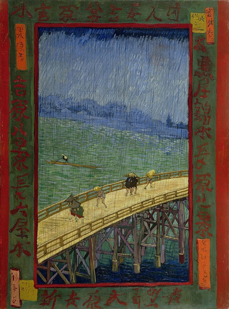 konfigurieren des Kunstdrucks in Wunschgröße Bridge in the rain von Van Gogh, Vincent